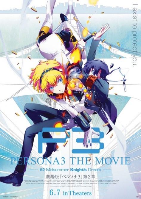 P3TM2-Key-Visual_04-15-14-600x848