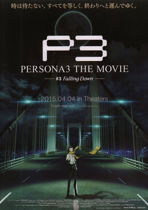 persona-3-the-movie-3-falling-down-md-web.jpg